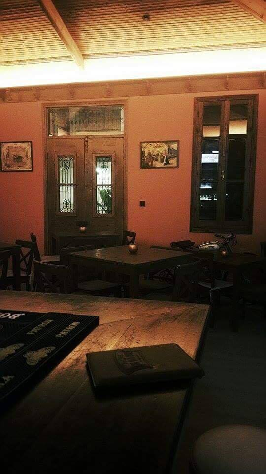 Old House Bar & Grill (The) - εικόνα 3