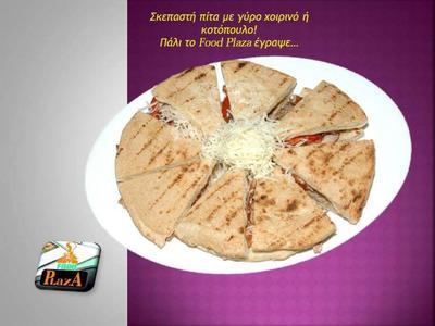 Food Plaza - εικόνα 2