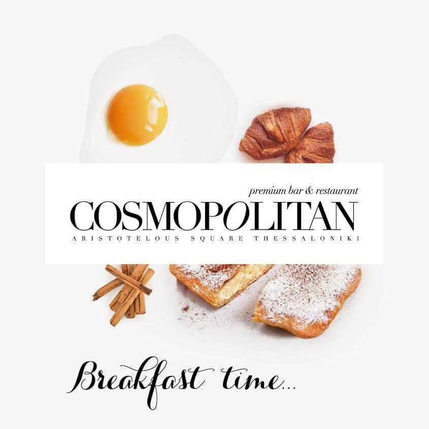 Cosmopolitan Bar Restaurant & Sushi - εικόνα 2