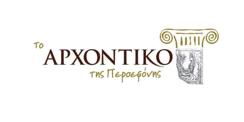 Archontiko tis Persefonis - εικόνα 5