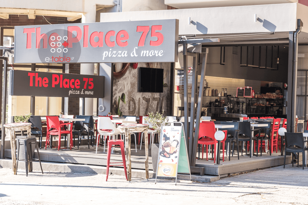The place 75 pizza & more - εικόνα 3