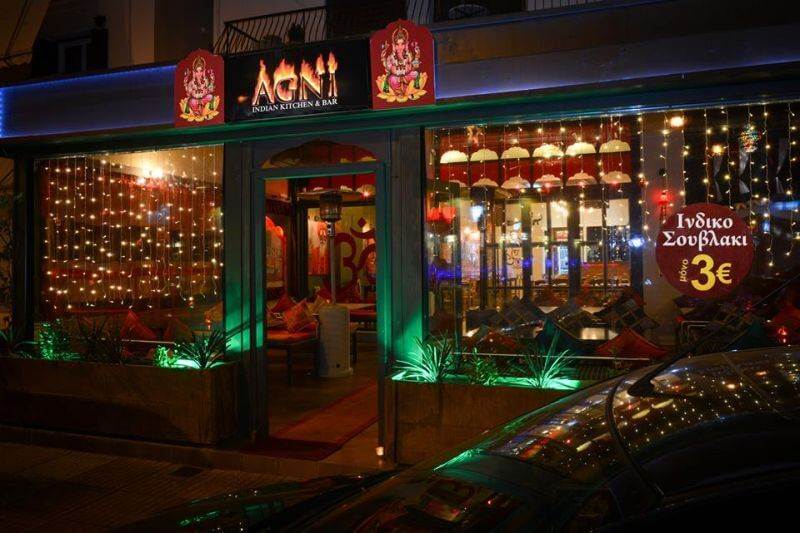 Agni Indian Kitchen & Bar - εικόνα 2