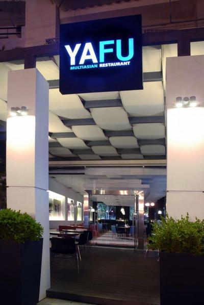 YAFU - εικόνα 2