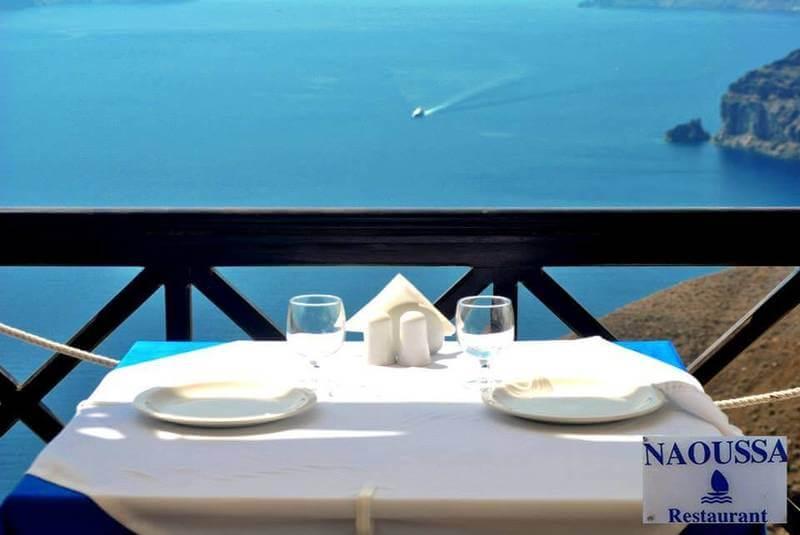 Naoussa Restaurant - εικόνα 6
