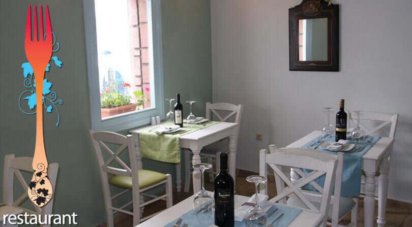 Pirouni restaurant - εικόνα 2