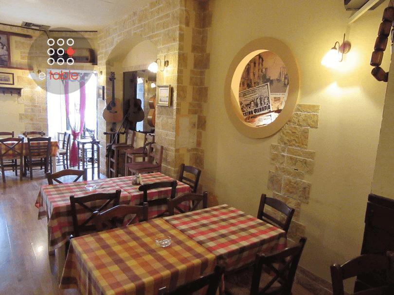 Mousikos kafenes - εικόνα 7