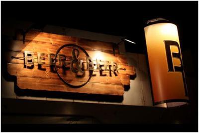 Beer&Beer - εικόνα 2