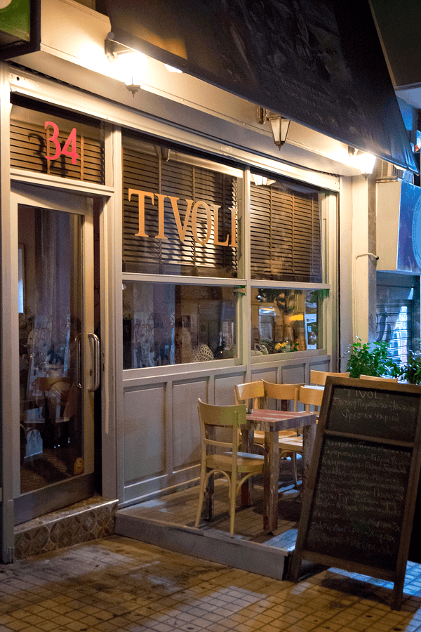 Tivoli - εικόνα 1