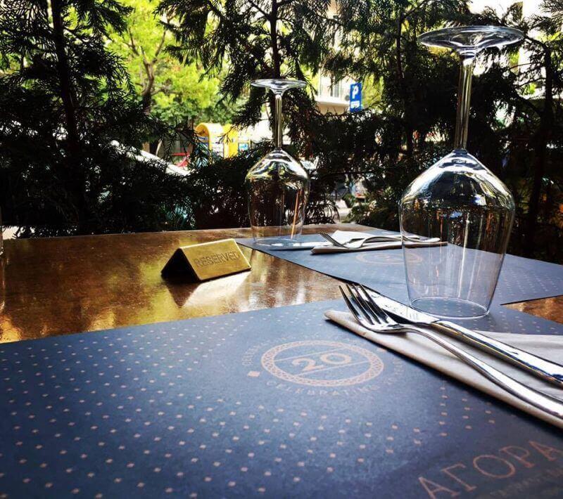 Agora Restaurant-Bar Athens - εικόνα 6