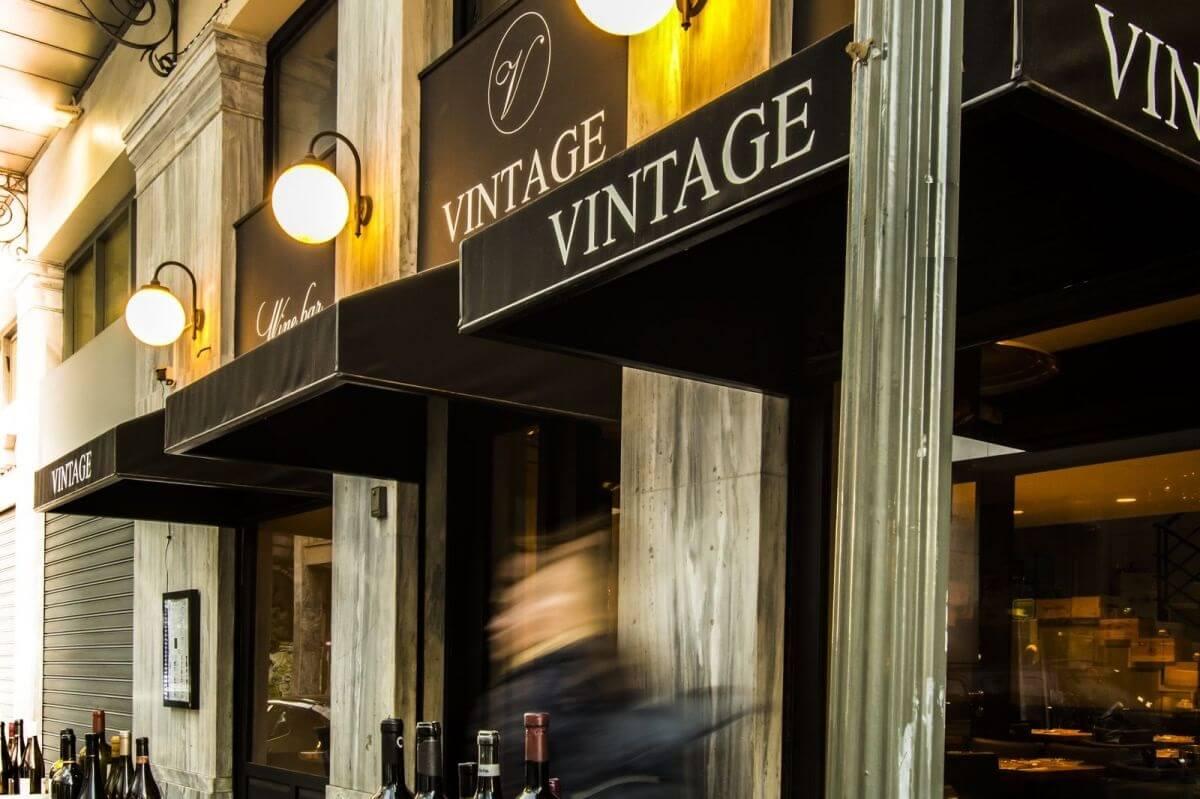 Vintage Wine bar & Bistro - εικόνα 1