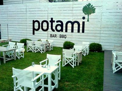 Potami - εικόνα 1