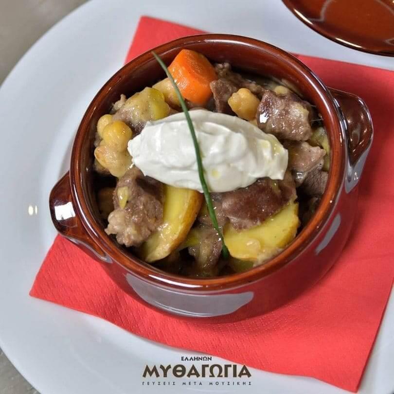 Ελλήνων Μυθαγωγία - εικόνα 5