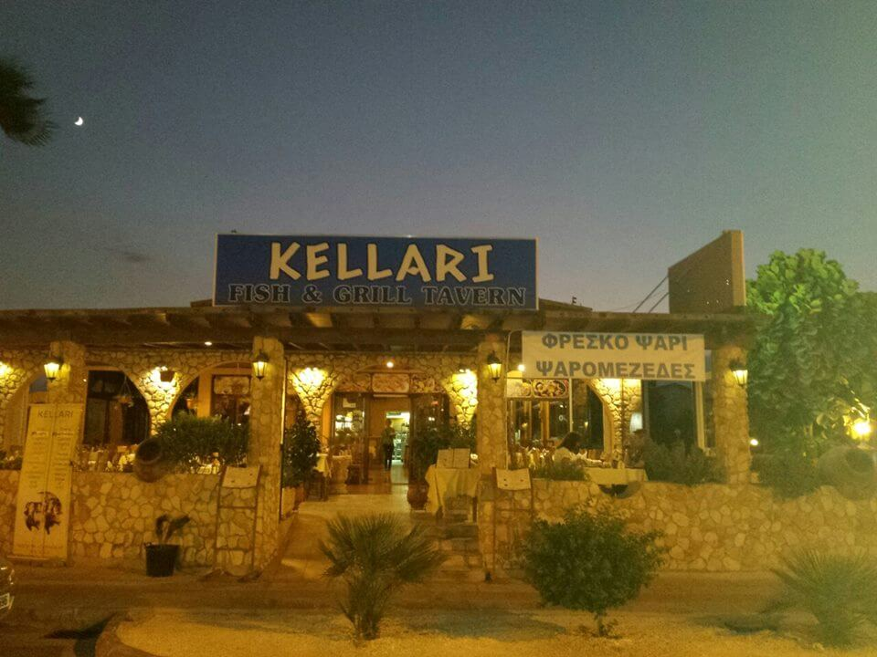 Kellari Fish And Grill Tavern - εικόνα 4