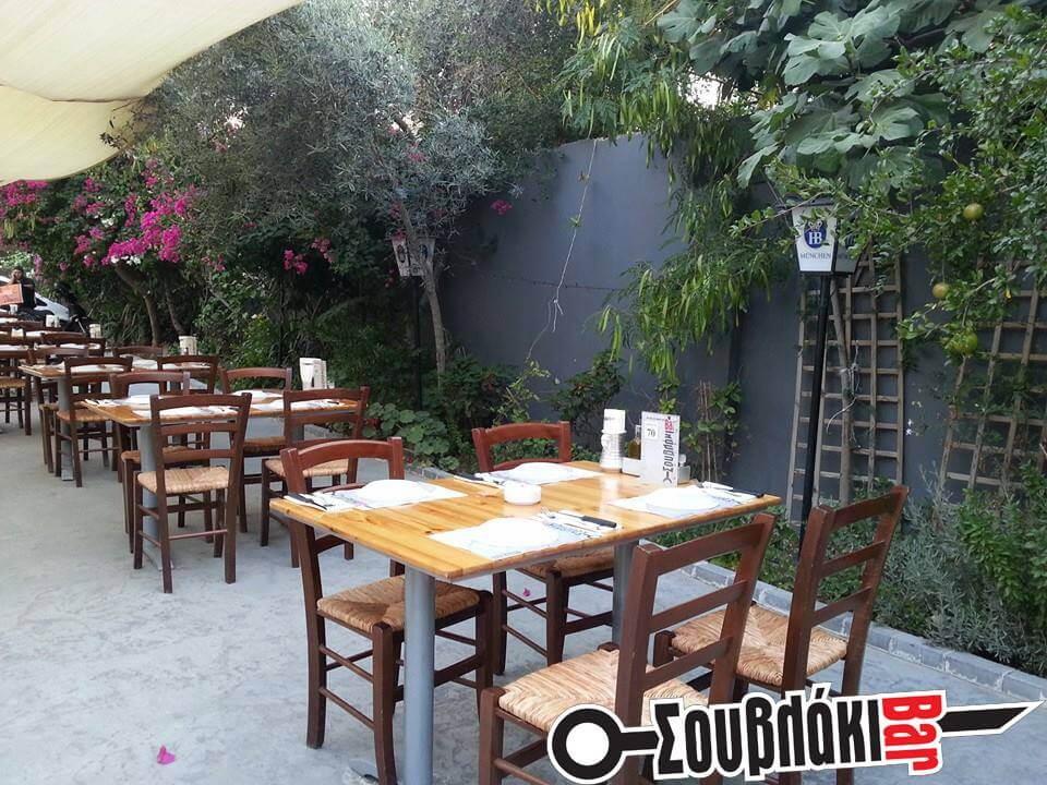 Souvlaki Bar - εικόνα 1