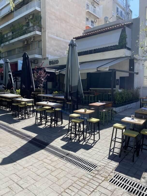 Bairro Athens - εικόνα 1