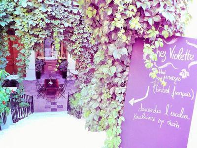 Chez Violette - εικόνα 5