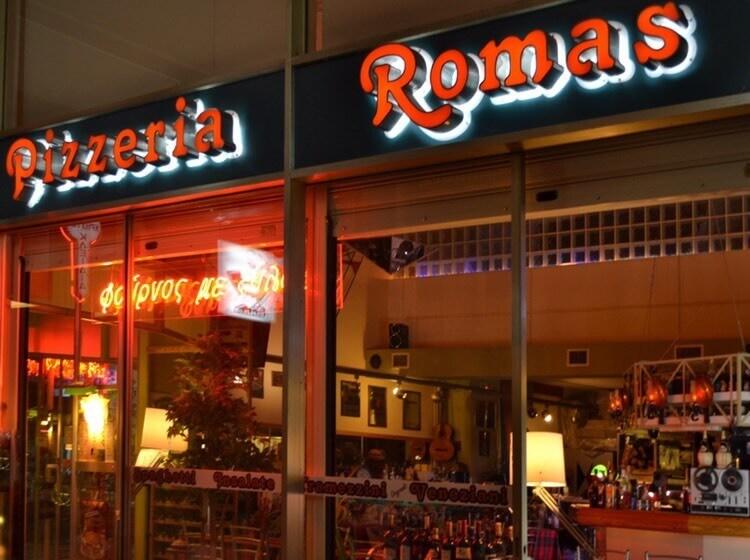 Pizzeria Romas - εικόνα 2