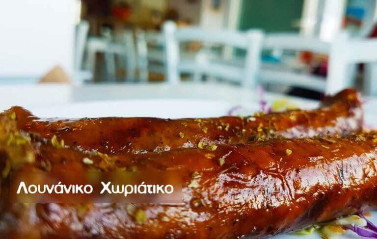 Παραδοσιακό Ουζερί - Ρακάδικο - εικόνα 5