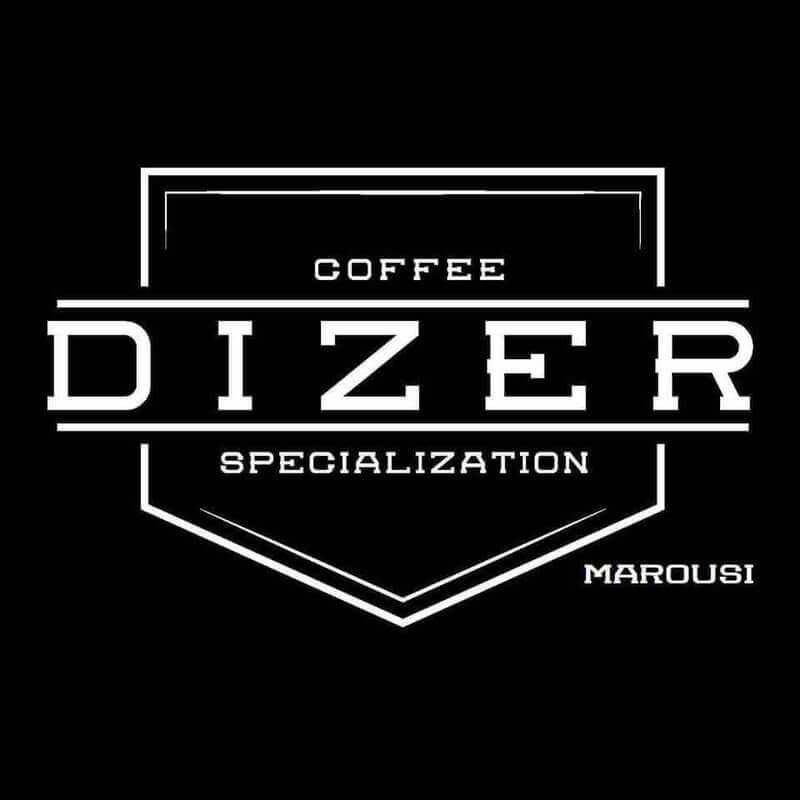 Dizer (Μαρούσι) - εικόνα 1