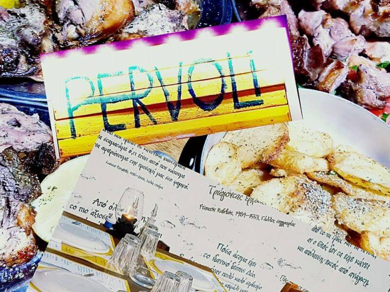 Pervoli - εικόνα 3