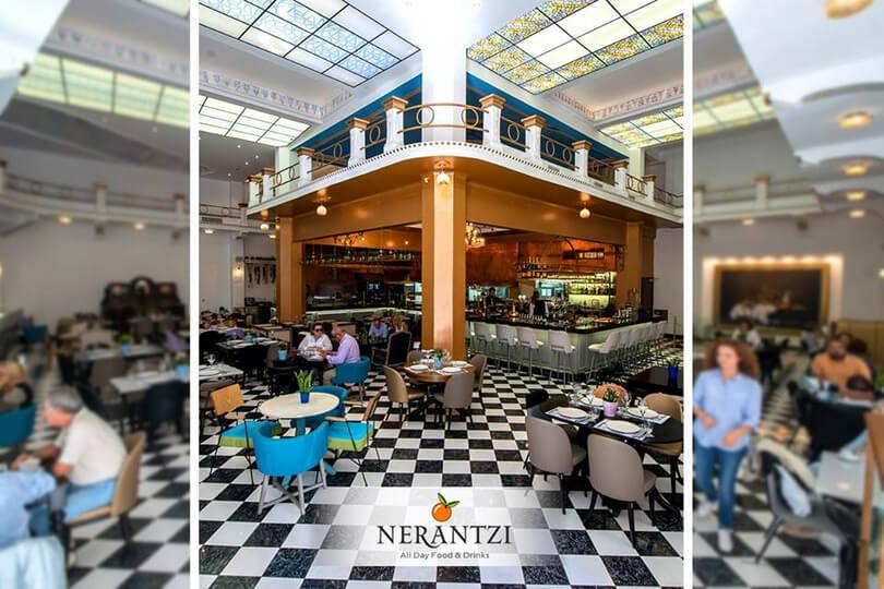 Nerantzi - εικόνα 3