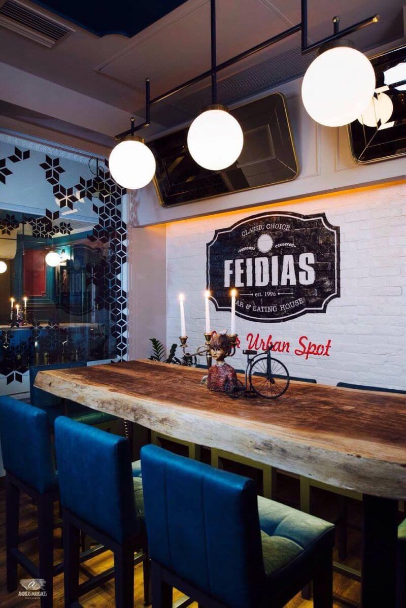 Feidias - εικόνα 7