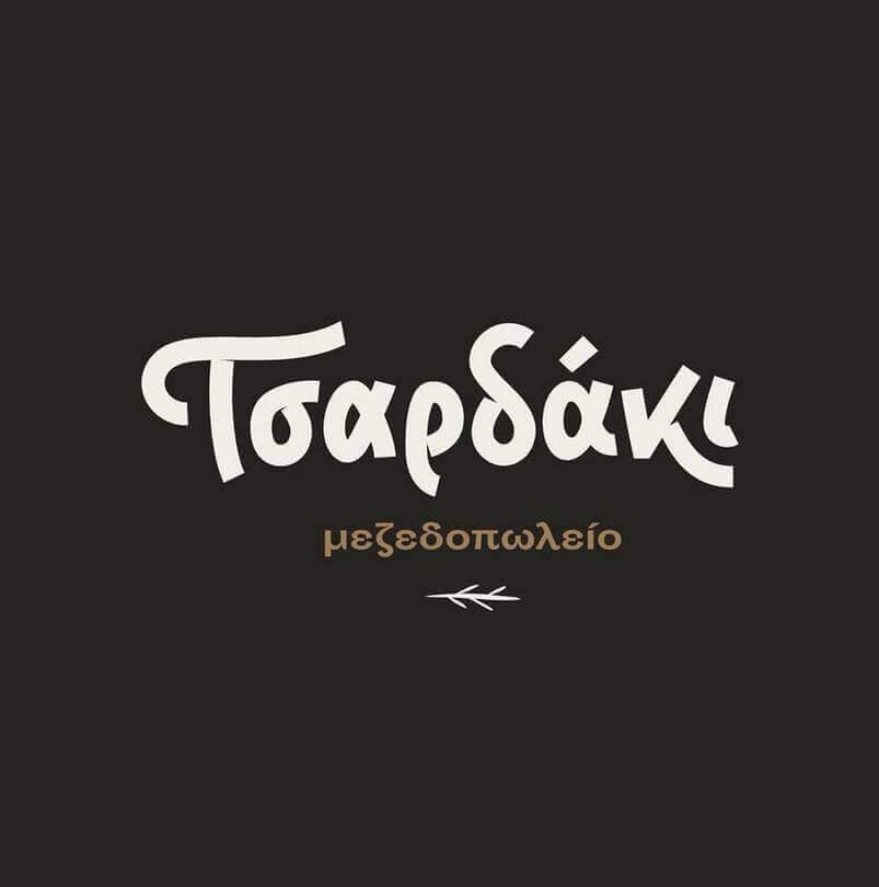 Tsardaki - εικόνα 1