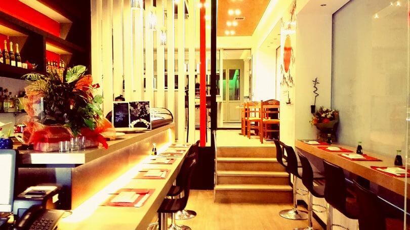 Ikura Sushi Bar - εικόνα 1