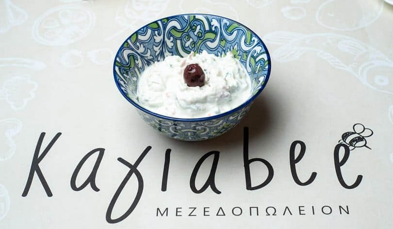Kayabee Mezedopoleion - εικόνα 4