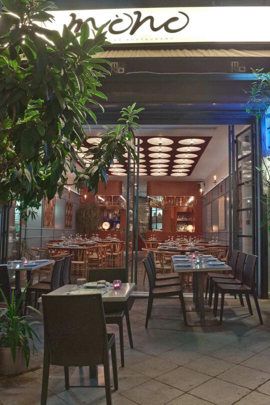 Mono Restaurant - εικόνα 6