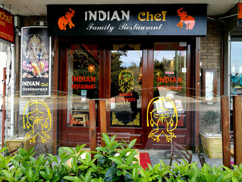 Indian Chef (Athens) - εικόνα 2