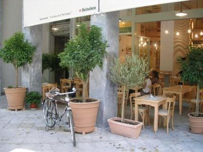 Tzitzikas ki o Mermigkas (Syntagma) - εικόνα 1