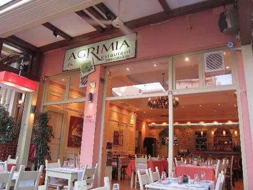 Agrimia - εικόνα 1
