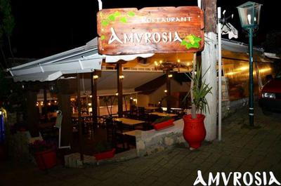 Amvrosia Restaurant - εικόνα 7