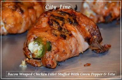 City Line - εικόνα 7