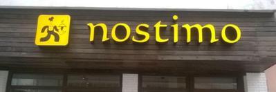 Nostimo - εικόνα 4