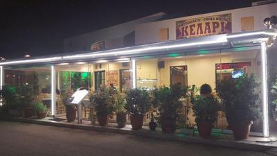 Kelari - εικόνα 3