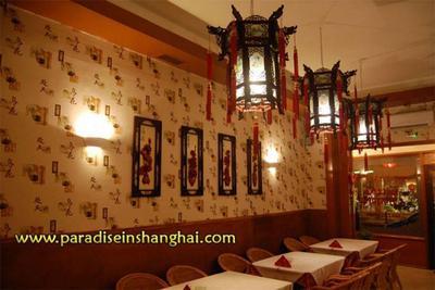Paradise in Shanghai - εικόνα 7