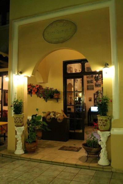Louis Restaurant  - εικόνα 4