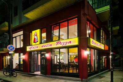 Casa Della Pizza - εικόνα 5