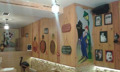 Όπως παλιά Μεζεδοποτείον Εστιατόριο - εικόνα 2