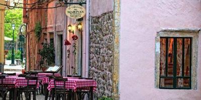 Marina' s Tavern - εικόνα 1