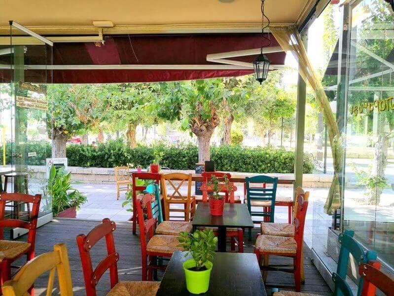 Paramithi (Piraeus) - εικόνα 1