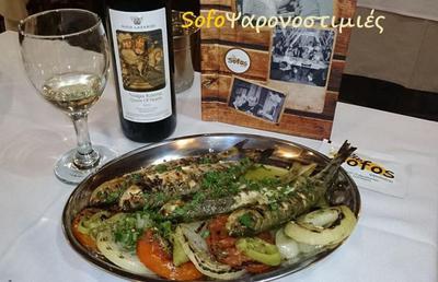 Taverna Sofos - εικόνα 7