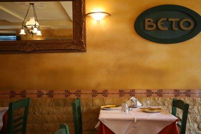 Taverna Beto - εικόνα 3
