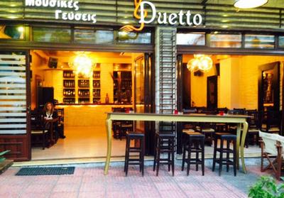 Duetto - εικόνα 3