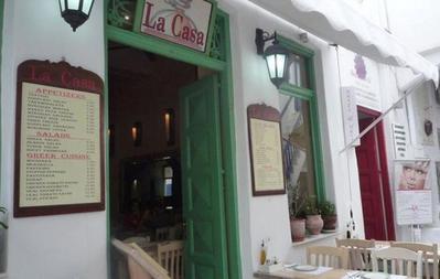La Casa - εικόνα 1