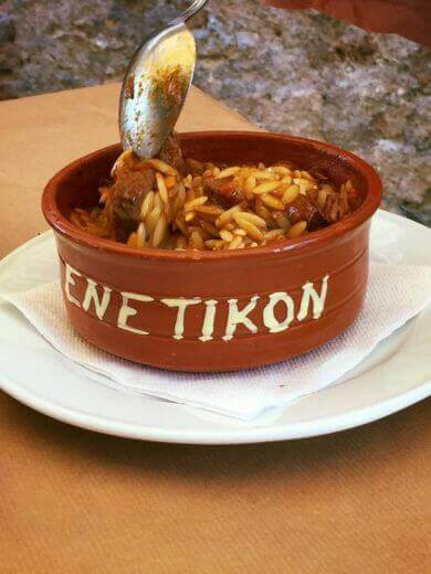 Enetikon Restaurant - εικόνα 2