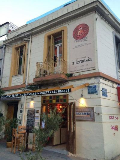 Micraasia  - εικόνα 1