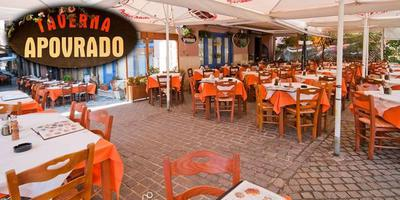 Taverna Apovrado - εικόνα 1